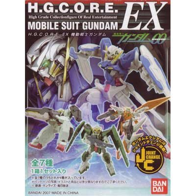 H.G.C.O.R.E. EX Mobile Suit Gundam OO Double O Exia A. Dynames normal ver.5 species set (Mobile Suit Gundam Oo compare prices)