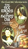 The Six Wives Of Henry VIII: Anne Boleyn [VHS] [1970]