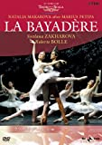 ミラノ・スカラ座バレエ団「ラ・バヤデール」(全3幕)