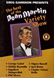 Greg Garrison Presents The Best of Dean Martin Variety Show -Volume 8