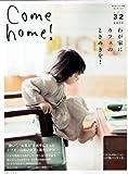 Come home! Vol.32 (私のカントリー別冊)