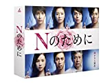 N�̂��߂� DVD-BOX