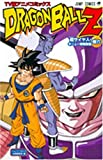TV�ǥ��˥ᥳ�ߥå��� DRAGON BALL Z Ķ������͡����˥塼�������� 6 (�����ץ��ߥå���)