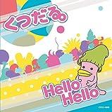 Hello Hello♪宮島咲良