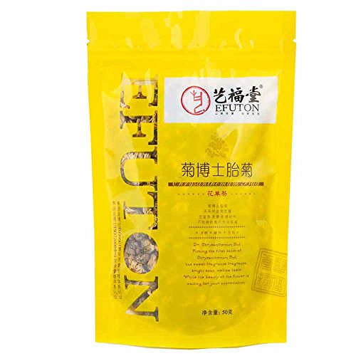 50G Efuton Chrysanthemum Bud Chinese Natural Organic Flora Herbal Tea Convenient