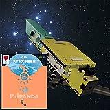TOCOL DIYスマホ天体望遠鏡 PalPANDA (TOCOL Artcrafts シリーズ)