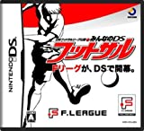Nippon Futsal League