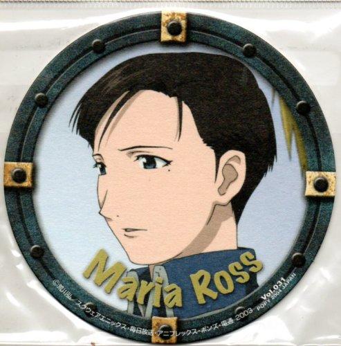 ペーパーコースター part2 鋼の錬金術師  マリア・ロス 31
