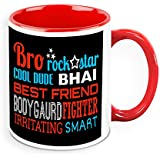 Mug For Brother - HomeSoGood My Brother Is A Rockstar White Ceramic Coffee Mug - 325 Ml