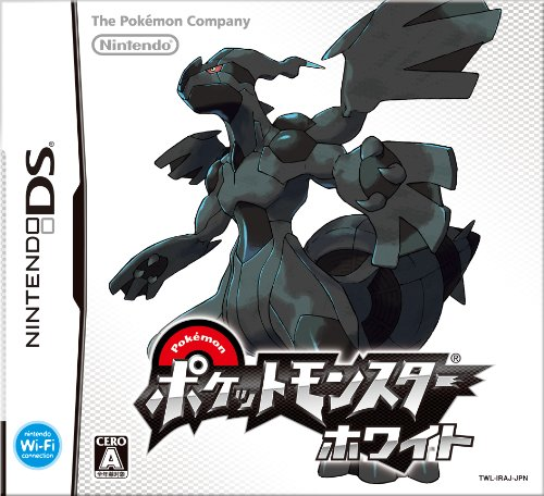Pokemon White for Nintendo DS (Japanese Language Import)