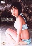 ミスマガジン2001 川崎真実 [DVD]