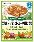 キューピー ベビーフード VA-1 ハッピーレシピ 野菜のミネストローネ風 レバー・牛肉入り 12ヶ月頃から (100g)