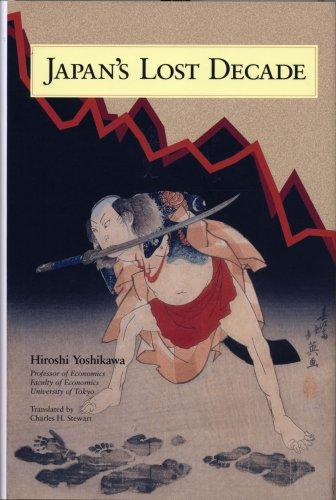 Japan's Lost Decade (吉川洋著『転換期の日本経済』の英語版) (長銀国際ライブラリー叢書)