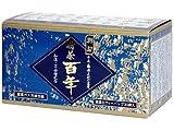 精茶百年 別製 30袋