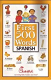 First 500 Words SPANISH (Chick-fil-A: Growing Kids Inside and Out)