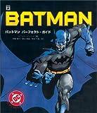 Battoman Pa¯fekuto Gaido