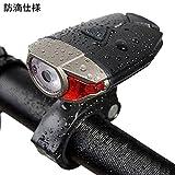 Sunspeed USB充電式LED自転車用ヘッドライト 4モード付き 防水 明るさ300lm ワンタッチ取り付け ブラック 強力ライト