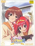 To Heart(7) [DVD]