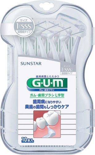 GUM歯間ブラシL字型10P SSS