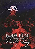 KODA KUMI Premium Night ~Love & Songs~[DVD]
