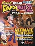 img - for Pojo's Unofficial Absolute Dragonball Z: GT Episode Reviews book / textbook / text book
