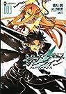 Sword Art Online : Fairy Dance, tome 3