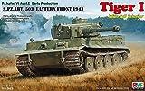 ライフィールドモデル 1/35 タイガーI 重戦車 前期型 フルインテリア 503重戦車大隊 東部戦線 1943年