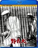 野良犬(Blu-ray Disc) (商品イメージ)