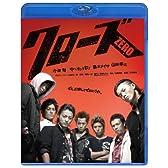 クローズZERO [Blu-ray]