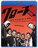 クローズZERO スペシャル・プライス[Blu-ray/ブルーレイ]