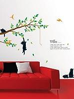 Ambiance Sticker Vinilo Decorativo Tree And Catss