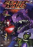 Beast Wars Transformers: Vol. 2 [Import]