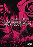 愛内里菜 DVD 「RINA AIUCHI VALENTINE LIVE 2007」