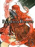 """Afficher """"Pandora Hearts n° 15"""""""