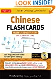 Chinese Flash Cards Kit Volume 1: Characters 1-349: HSK Elementary Level (Audio CD Included)