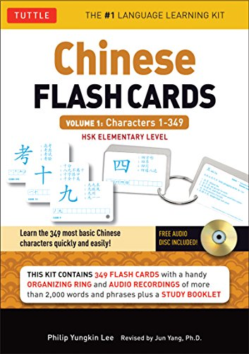 Language Flash Cards