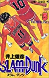 SLAM DUNK 5 (ジャンプ・コミックス)
