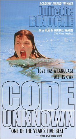 Code Unknown [VHS] [Import]
