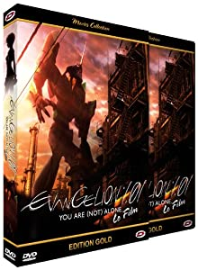Evangelion : 1.01 - You are [not] alone - Film - Edition Gold