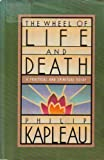 The Wheel of Life and Death (038526058X) by Philip Kapleau