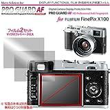 プロガードAF for FUJIFILM FinePix X100 防指紋性保護光沢フィルム / DCDPF-PGFPX100