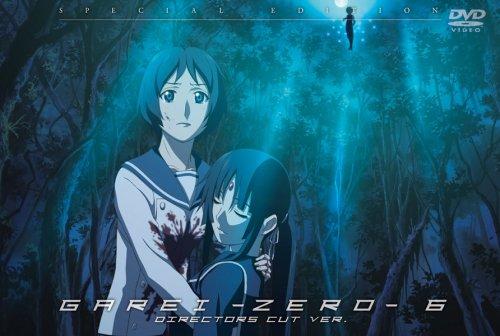 喰霊-零- 6(限定版) [DVD]