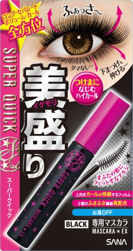 Sana Super Quick Mascara EX 01...