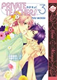 Private Teacher Volume 3 (Yaoi Manga)