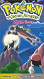 Pokemon - The Johto Journeys - Midnight Heroes (Vol. 50) [VHS]