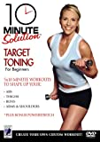 10 Minute Solution - Target Toning [DVD]