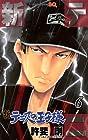 新テニスの王子様 第6巻 2011年09月02日発売