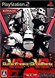 GuitarFreaks V2 �� DrumMania V2