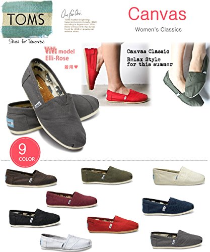 Easy-to-wear slip-on type ((W7.0(24.0cm) fatigue at TOMS shoes Classic Canvas Toms shoes slip-on Womens espadrille Canvas Classics slip-on shoes suede leather softer insole, 1 Ash)