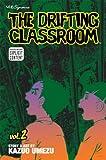 The Drifting Classroom, Vol. 2